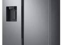 Samsung RS68N8221S9 review met plussen en minnen